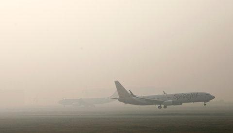 plane fog2